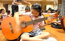 amis guitar singapore