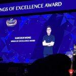 KahChun Wong Compass 2019