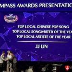 JJ Lin Compass 2019
