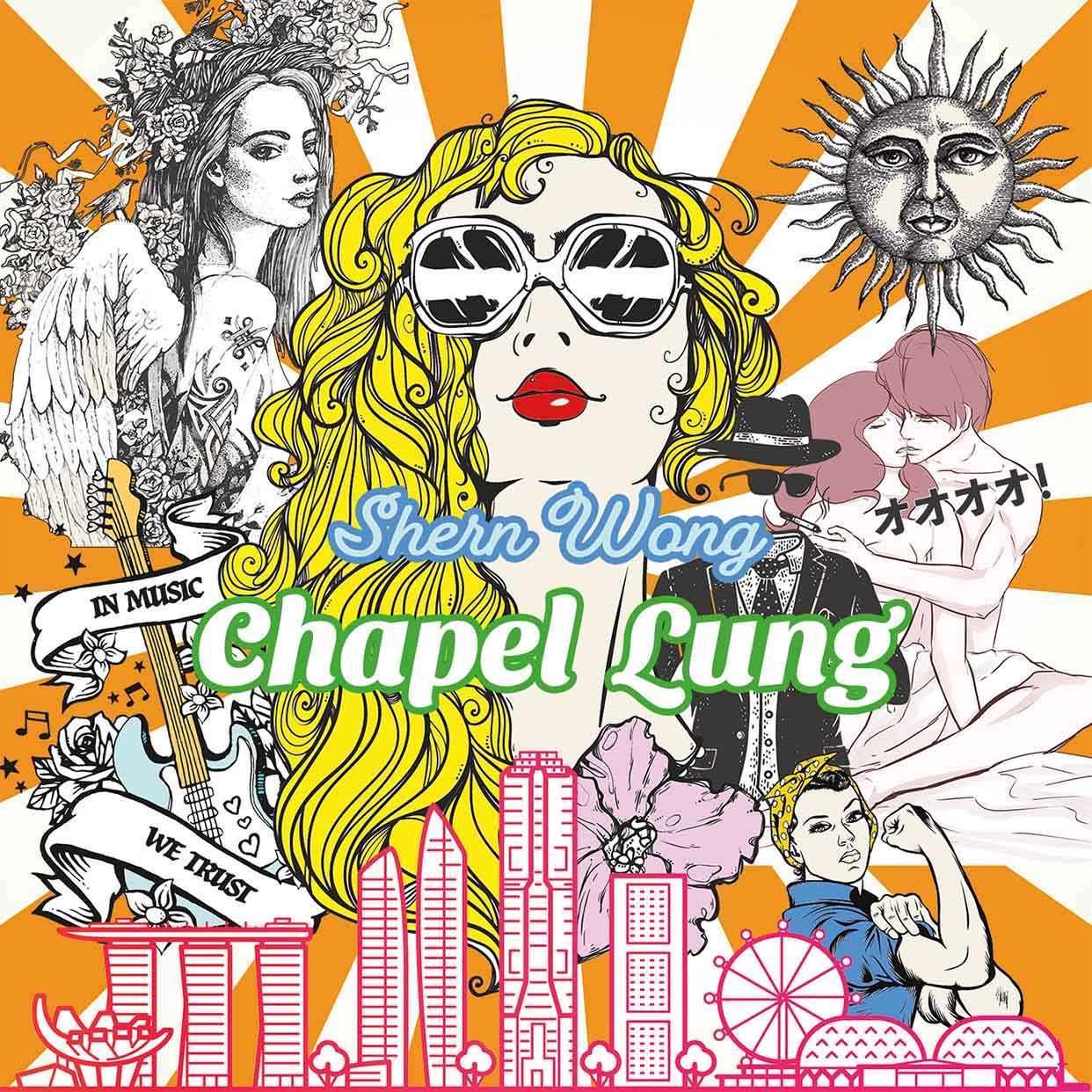 Chapel Lung